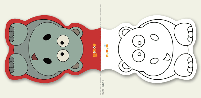 Hippo Page Grabber