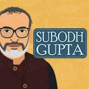 Subodh Gupta Biography