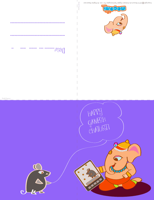 Happy Ganesh Chaturthi! 04 (Printable Card for Kids)