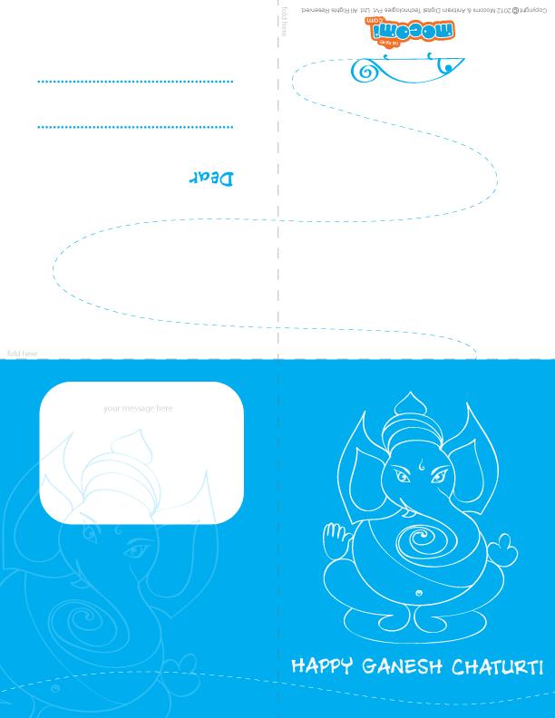 Happy Ganesh Chaturthi! 05 (Printable Card for Kids)