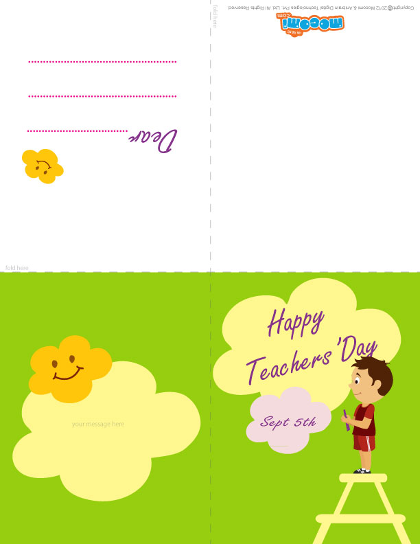 Happy Teachers' Day! – 03 (Printable Card for Kids)