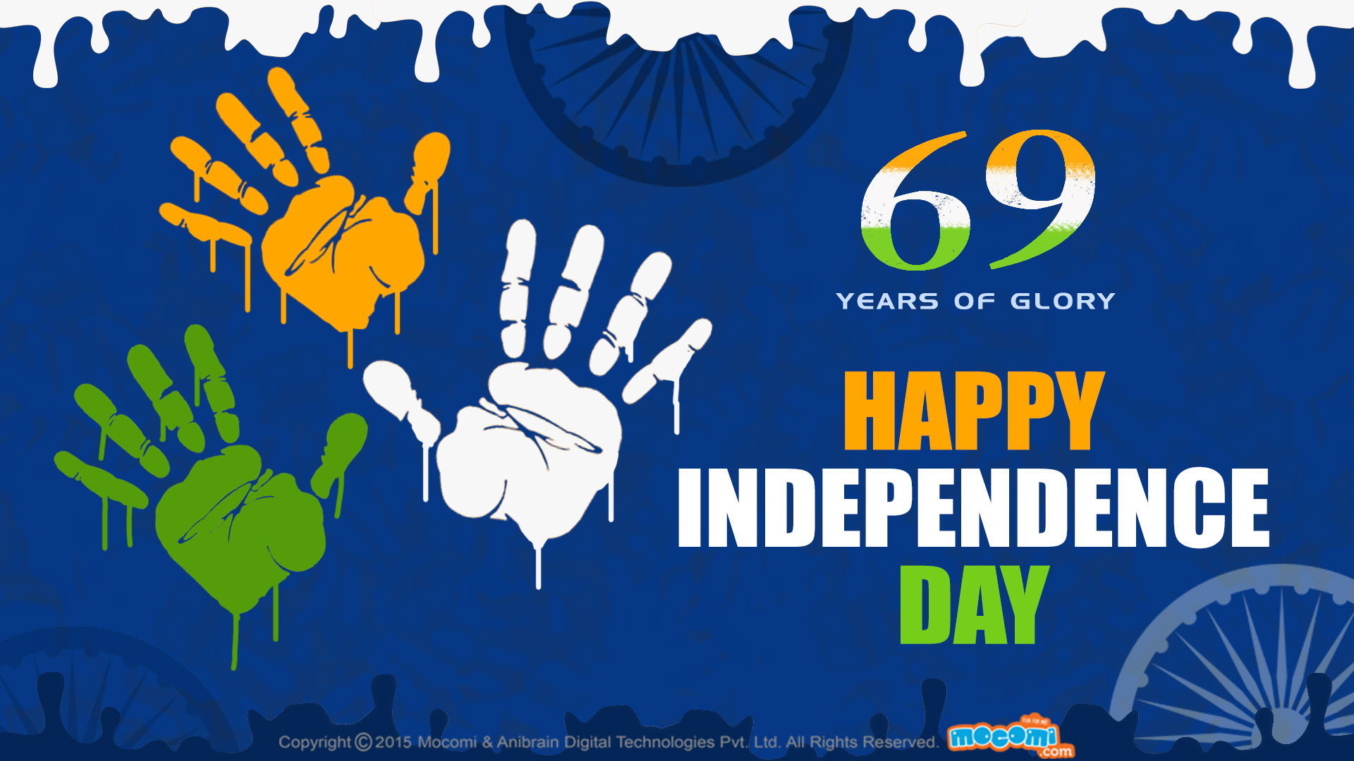 Happy Independence Day – 08
